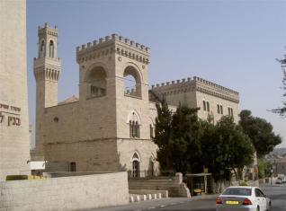 בית החולים האיטלקי ברחוב הנביאים