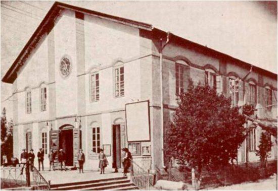 בית הכנסת הגדול בפתח תקוה. ארכיון פתח תקוה