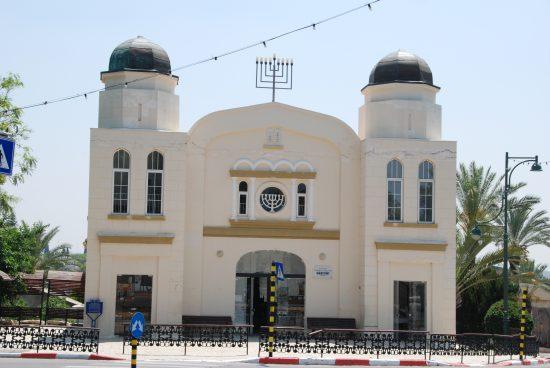 בית הכנסת במזכרת בתיה, שנת 2016. צילום: טל בן נון גלז