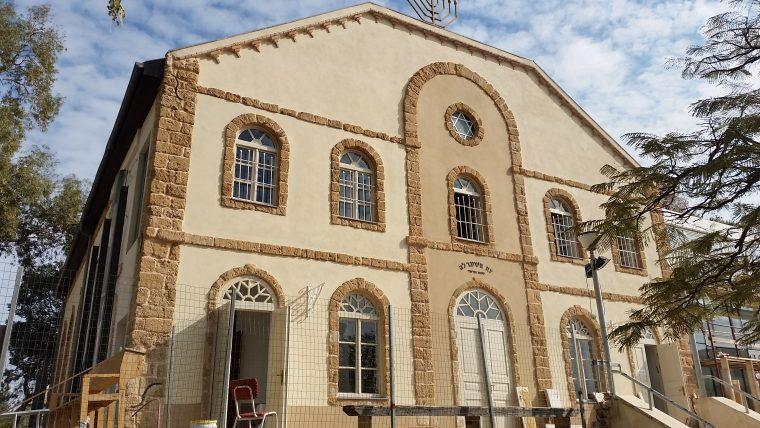 בית הכנסת אהל שרה ברחובות, שנת 2017. צילום: טל בן נון גלז