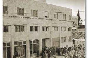בית פרומין - משכן הכנסת הראשון בירושלים