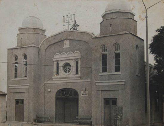 בית הכנסת במזכרת בתיה, שנות ה-50. ארכיון מזכרת בתיה