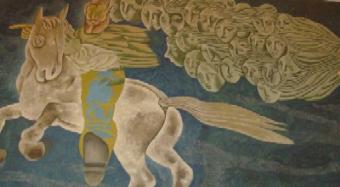 בניין הדואר המרכזי וציור הקיר של אברהם אופק