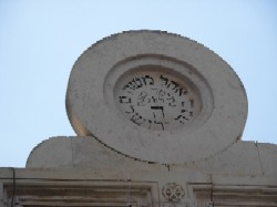 שכונת אוהל משה