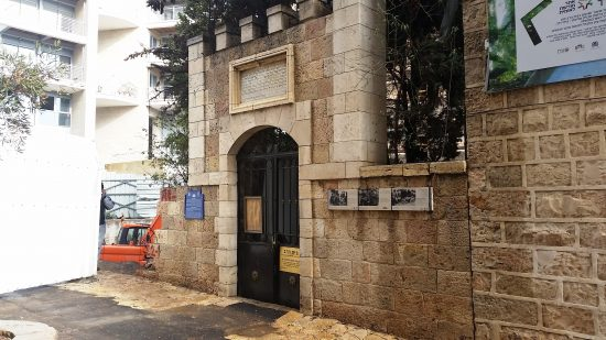 הכניסה לבית הרב קוק. צילום: איציק שוויקי